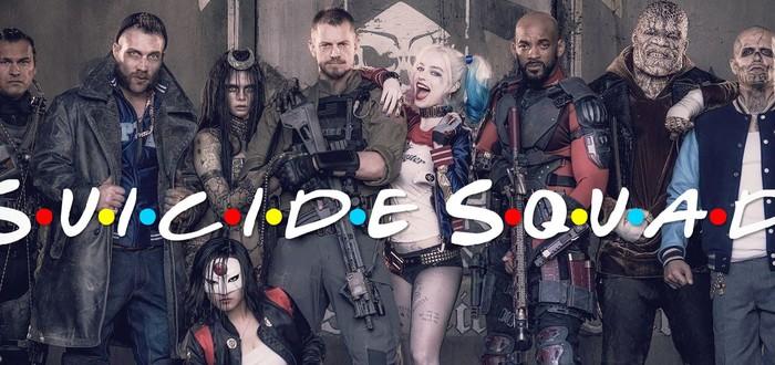 Warner Bros. тратит десятки миллионов на досъемки Suicide Squad
