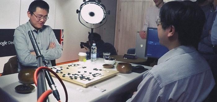 Китай готов выступить против AlphaGo