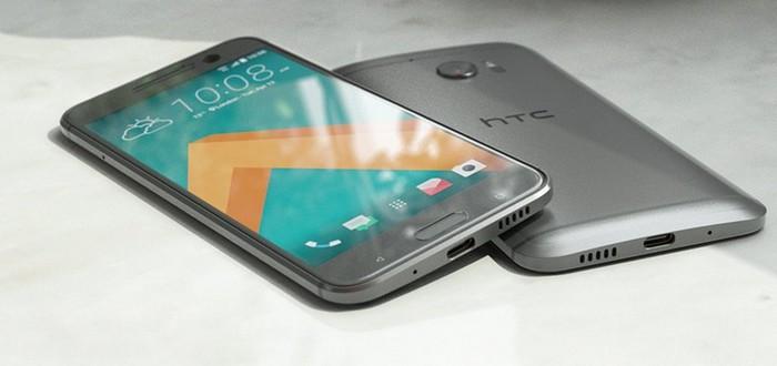 Слух: HTC готовит One M10 mini