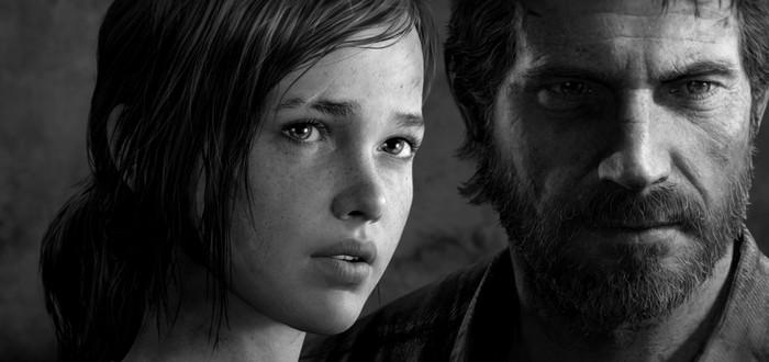 """Прототипы The Last of Us 2 """"воскресят"""" лишь после DLC Uncharted 4"""