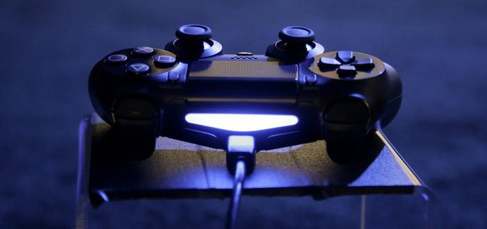 Обновление PS4 вводит Remote Play на PC