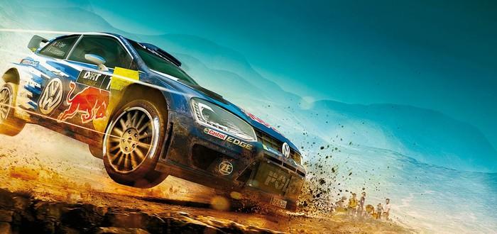 Релизный трейлер DiRT Rally на консолях