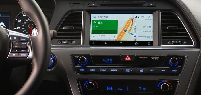 Android Auto официально пришёл в Россию