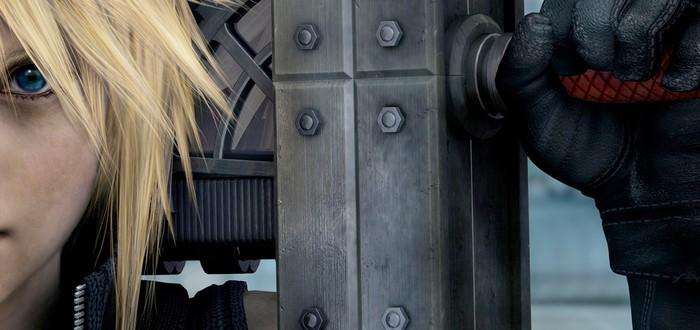 Ремейк Final Fantasy VII распилили на три игры