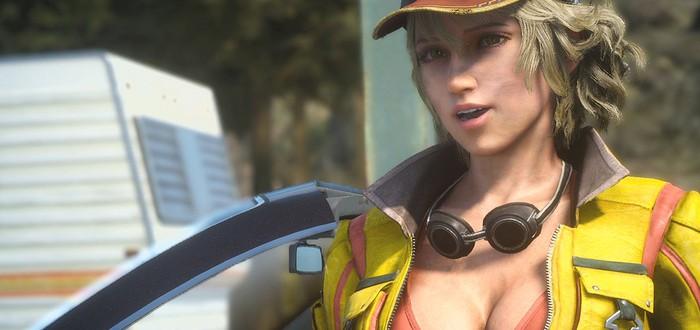 DLC, FPS, PC и другие детали Final Fantasy XV