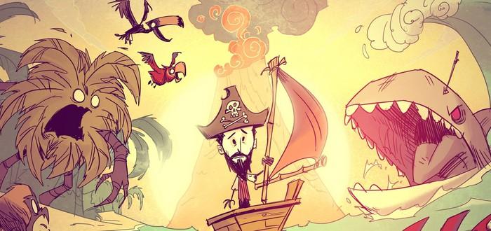 Don't Starve: Shipwrecked выйдет весной на PS4