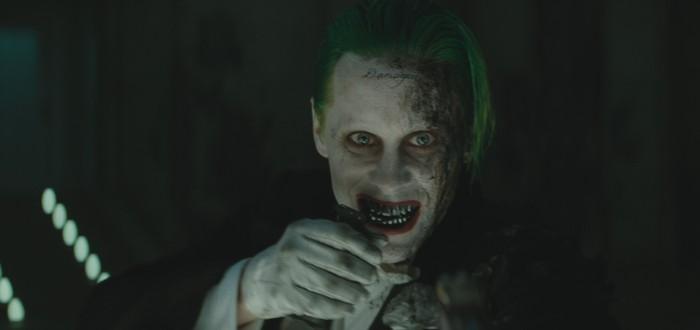 Endgame Джокер в Suicide Squad