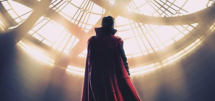 Первый трейлер Doctor Strange