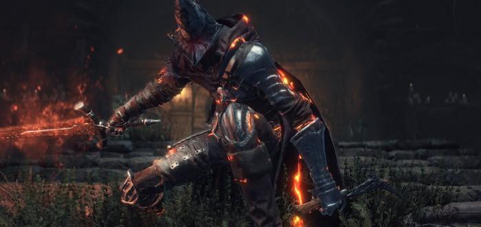 Гайд Dark Souls 3: Локации для фарминга душ — тысячи душ в минуту