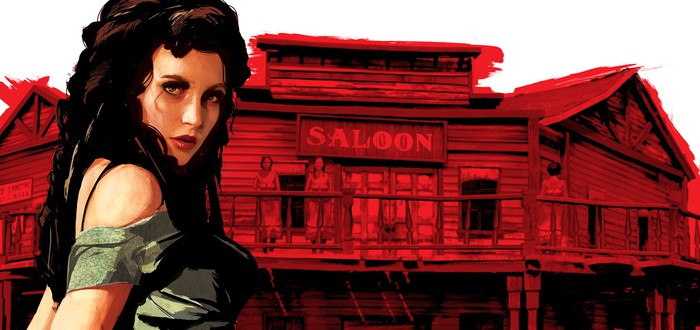 Слух: Утечка карты Red Dead Redemption 2
