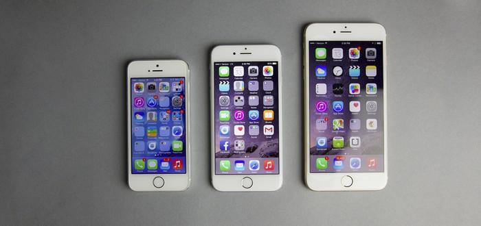 Samsung будет поставлять OLED-дисплеи для Apple
