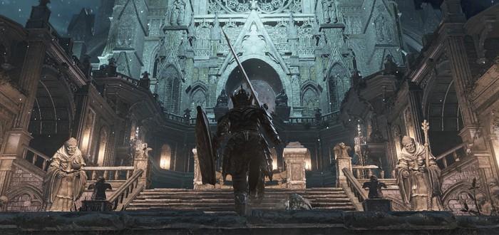 Гайд Dark Souls 3: Прохождение Боссов — Знаток Кристальных Чар