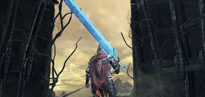 Гайд Dark Souls 3: Прохождение Боссов — Хранители Бездны