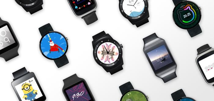 Google MODE — аксессуары для умных часов