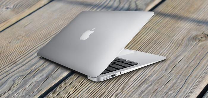 "13"" MacBook Air получил 8 ГБ ОЗУ в стандарте"