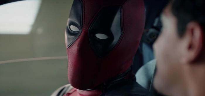 Мешочек радостей в Blu-ray издании Deadpool