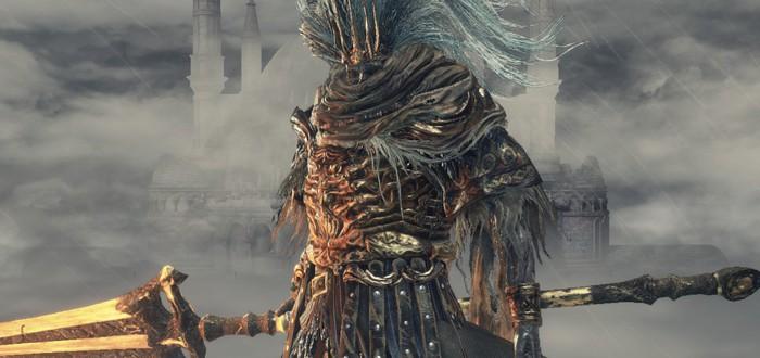 Dark Souls 3: когда приходит время показать вторженцу, где раки зимуют