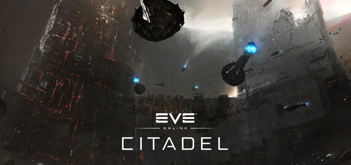 Кинематографический трейлер EVE Online: Citadel