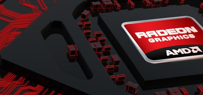 Новые чипы AMD намекают на запуск новых консолей
