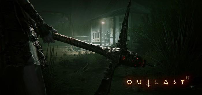 Первый геймплейный ролик хоррора Outlast 2