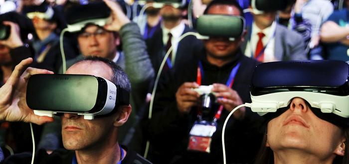Samsung разрабатывает собственный VR-девайс