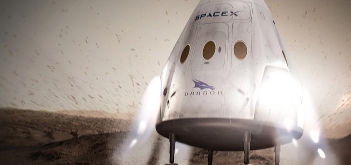 Илон Маск запустит капсулу Dragon на Марс в 2018 году