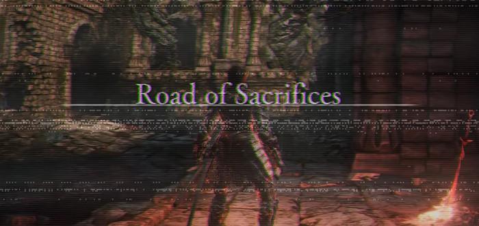 Графический мод Dark Souls 3 превращает игру в фильм 80'х на VHS кассете