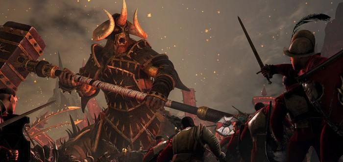 Хаос в Total War: Warhammer станет бесплатным DLC