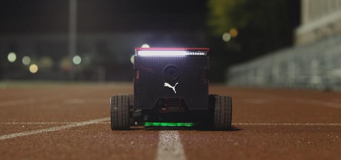 The PUMA BeatBot - робо-помощник для бегунов