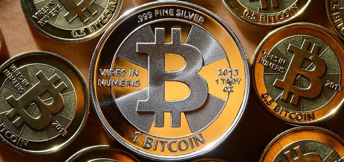 Австралиец назвал себя создателем Bitcoin