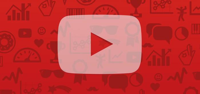 Встречайте новый дизайн YouTube