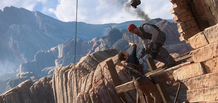 Uncharted 4 получит бесплатные режимы и карты для мультиплеера
