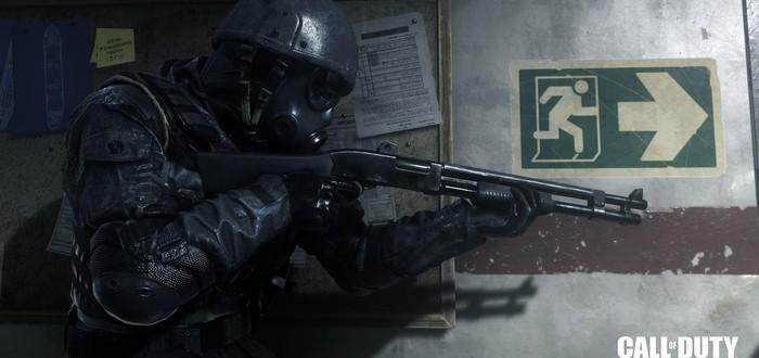 Обновленное издание Call of Duty 4: Modern Warfare не будет продаваться отдельно