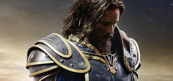 Клип Warcraft — Лотар