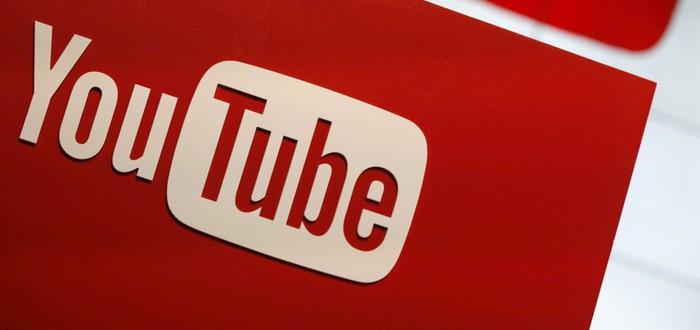 Слух: YouTube начнет стриминг TV в 2017