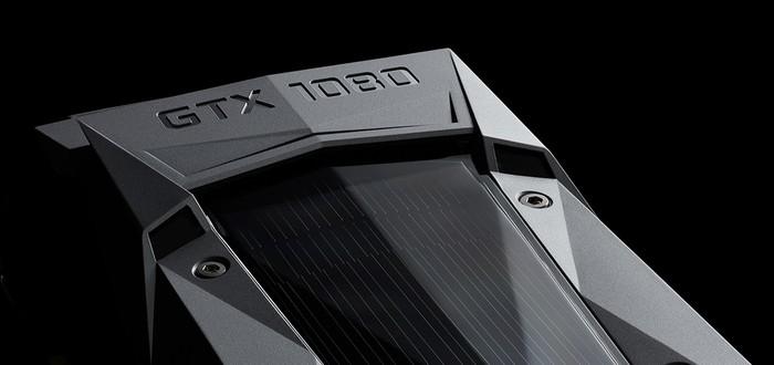 Геймплей Doom на Nvidia GTX 1080: 120 fps и выше