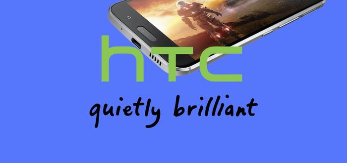 Финансовый отчёт HTC: всё плохо