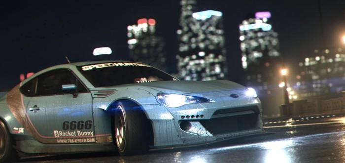Ghost Games выпустят новый Need for Speed в 2017