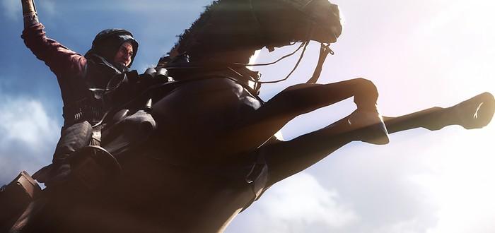Battlefield 1 и Titanfall 2 выходят в одном квартале