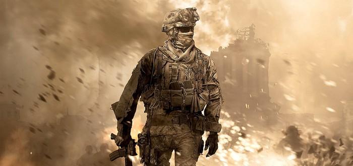 Трилогию Modern Warfare выпустят для консолей прошлого поколения?