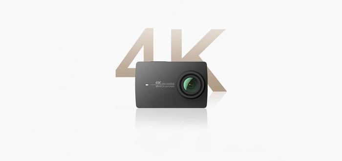 Xiaomi Yi 4K Action Camera за $300