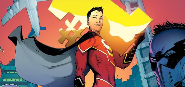 DC пересоздадут Justice League в Китае