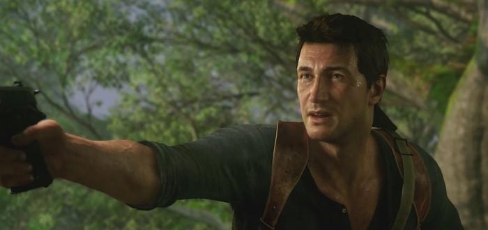 Если Uncharted 4 — еще не конец?