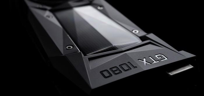 Результаты тестирования Nvidia GTX 1080 в играх