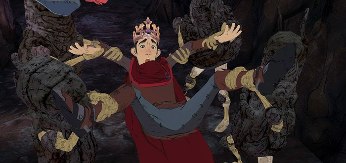 Первый эпизод King's Quest отныне бесплатен