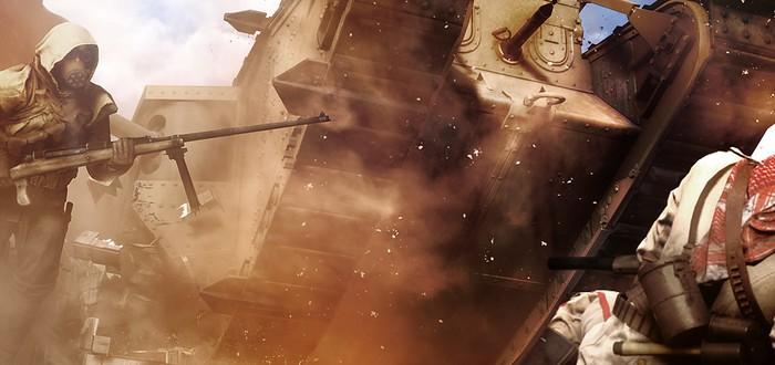 Ремастеров Battlefield в ближайшее время не будет