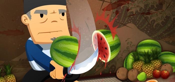Фильм по Fruit Ninja в разработке