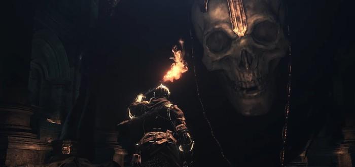 Танцевальное прохождение Dark Souls III