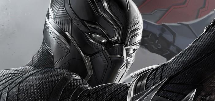 Возможные персонажи фильма Black Panther