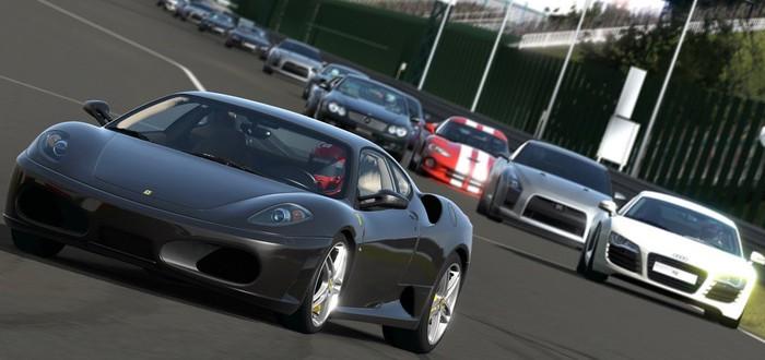 Бета Gran Turismo Sport отменена